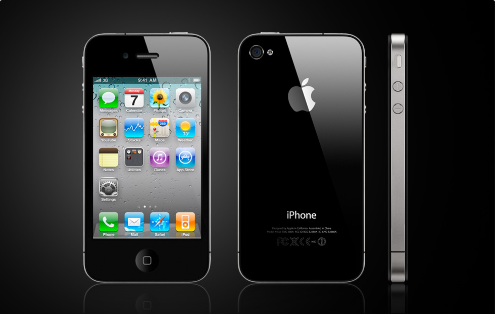 iphone 4 1 TECHNOLOGY: New iPhone 4, Worth the Hype?